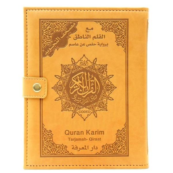 Pen Reader - Tajweed Quran 17×24