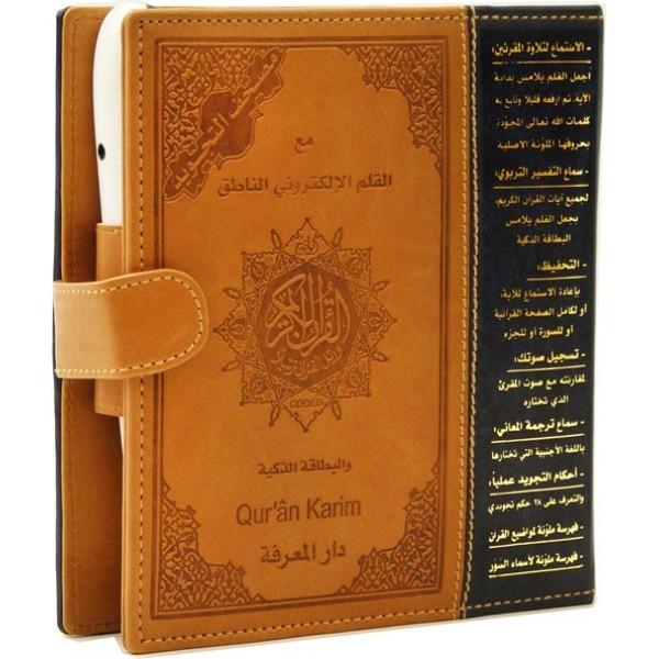 Pen Reader -  Arabic Tajweed Quran 17x12