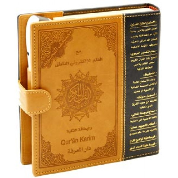 Pen Reader - Arabic Tajweed Quran 14x20