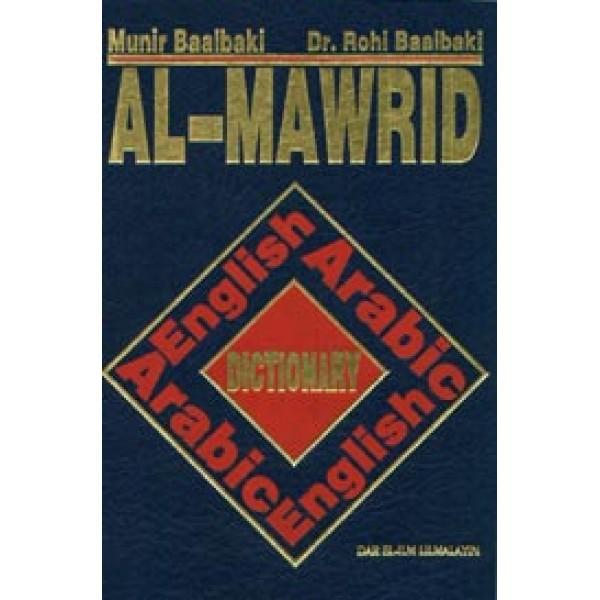 Al-Mawrid (English - Arabic)