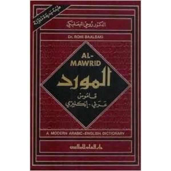 Al-Mawrid Dictionary (Arb-Eng)