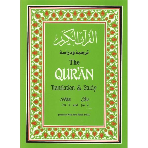 Quran: Translation and Study Juz 2-3