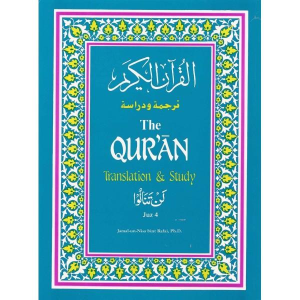 Quran: Translation and Study Juz 4