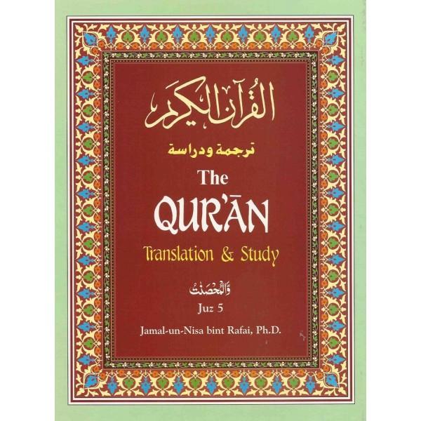 Quran: Translation and Study Juz 5