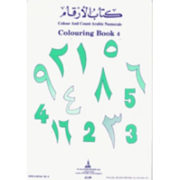 Colouring Book 4: Colour and Count Arabic Numerals