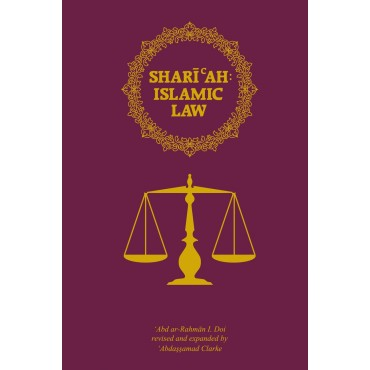 Shariah : Islamic Law