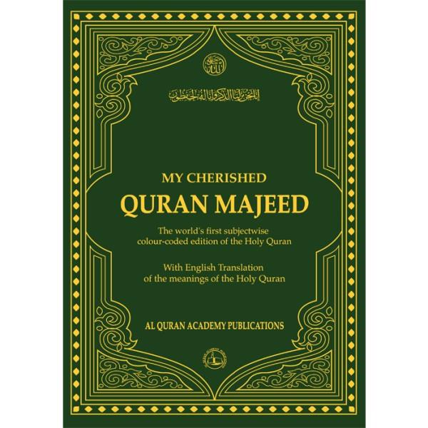 QA - Amar Shoker Quran Majeed (English Translation) Large