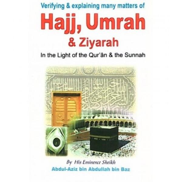 Hajj and Umrah Bangla (Small)