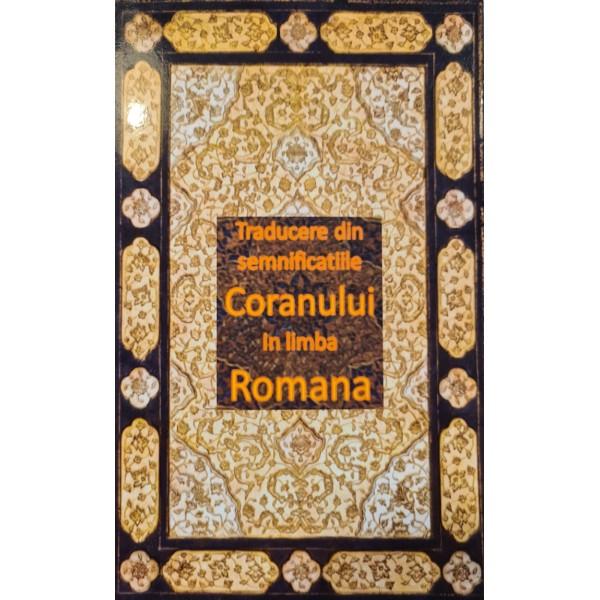 Quran Romanian Translation - traducere din semnificatlile coranului in limba romana