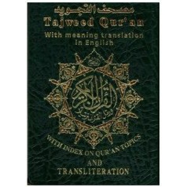 Tajweed Al-Quran: Arabic and English Translation with Transliteration (Small 8x12)