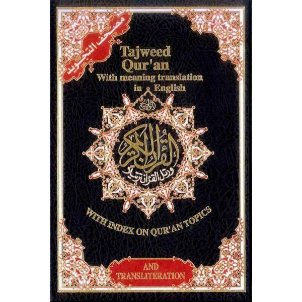 Tajweed Al-Quran: Arabic and English Translation with Transliteration