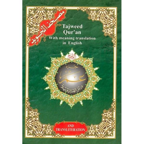 Tajweed Al - Quran : Juzz - Amma - Translation in English with Transliteration