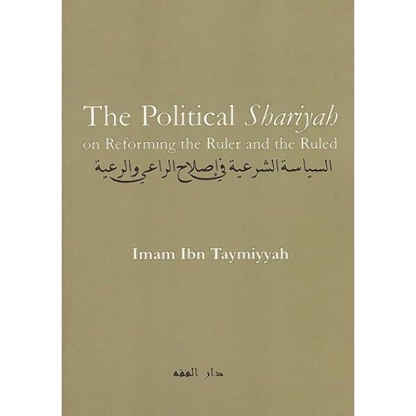 The Political Shariyah