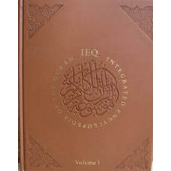 Encyclopedia of the Qur'an - IEQ