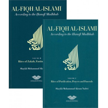 Al-Fiqh Al-Islami Vol 1 & 2 Set