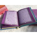 Quran - Beirut Rainbow Uthmani HB 17x24