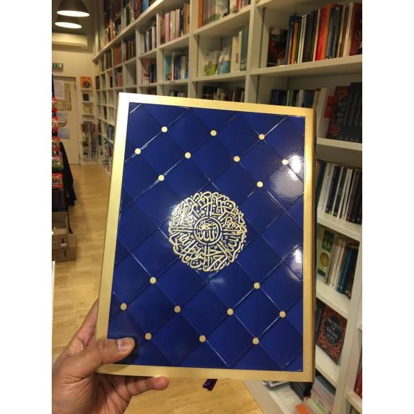 Sohoj Quran with Bangla translation
