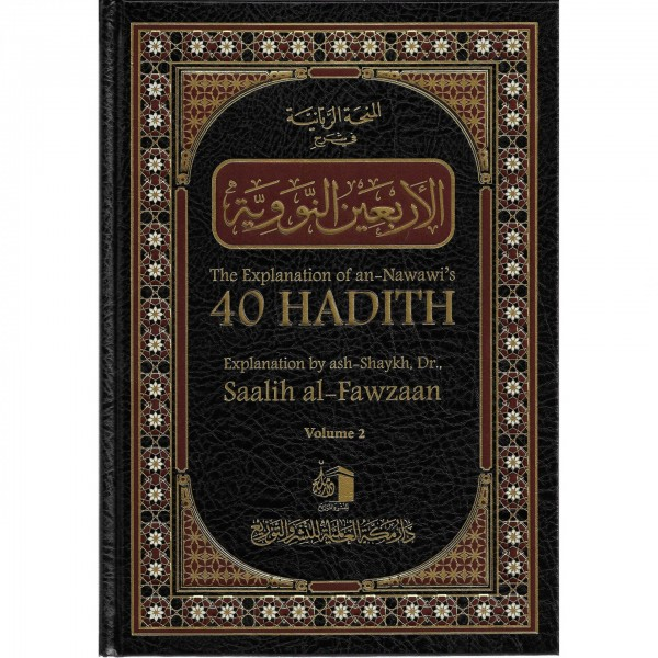 The Explanation of Imam An Nawawi's 40 Hadith (2 Volume)