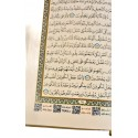 Quran A5 with IQ Reader (Leather Cover)