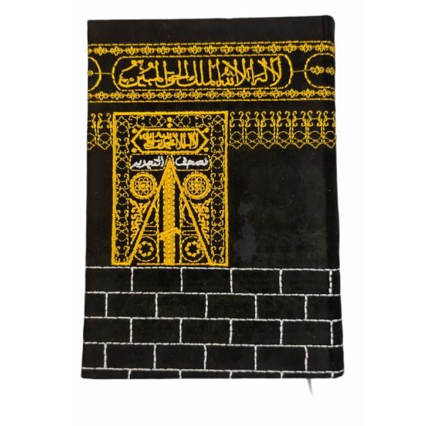 Tajweed Al Quran : Arabic Only A5 (Kaba Velvet Cover)
