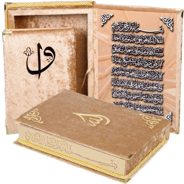 Velvet Cover Uthmani Print Quran with Gift Box