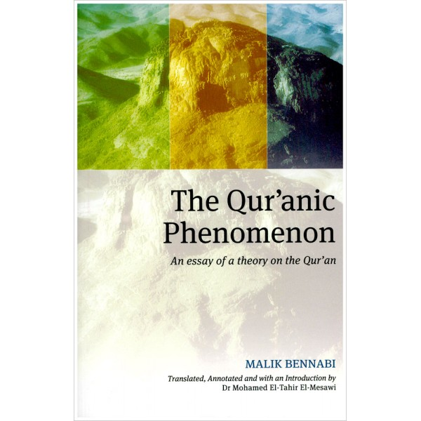The Quranic Phenomenon