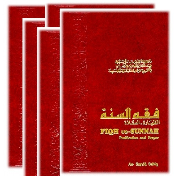 Fiqh us-Sunnah (5 Volume Set)