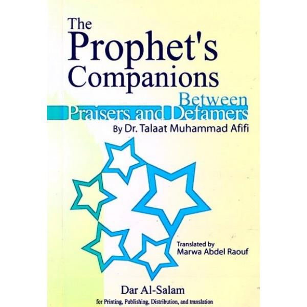 Prophets Companions