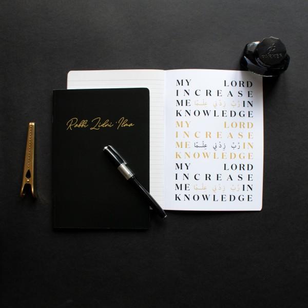 NoteBook A5 - Rabbi Zidni Ilma (Black/Gold)