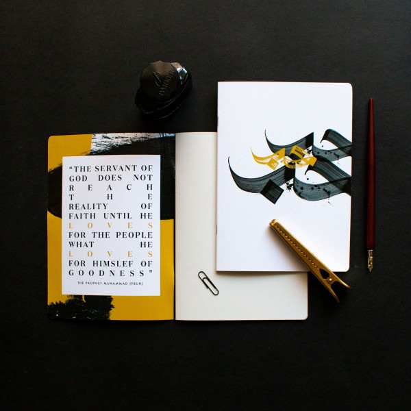 NoteBook A5 - White Hub Calligraphy