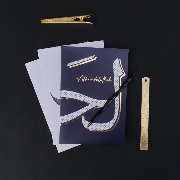 Gold Foiled - Alhamdulillah