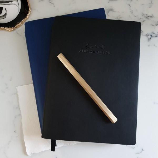 NoteBook A5 - Alhamdulillah Embossed Black