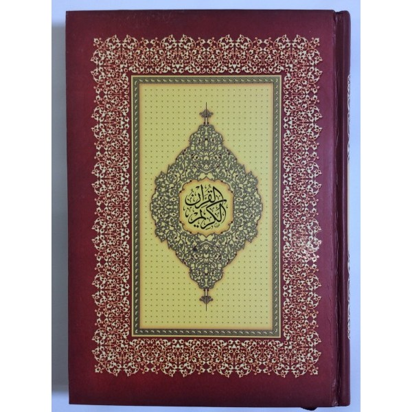 Al Quran Al Kareem Red ( Large Red Hardback )