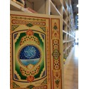 Al Quran Al Kareem ( 30 parts )