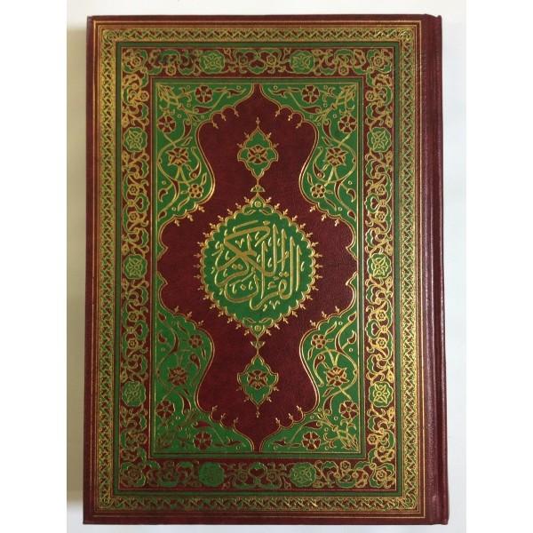 Quran Sozler Egypt