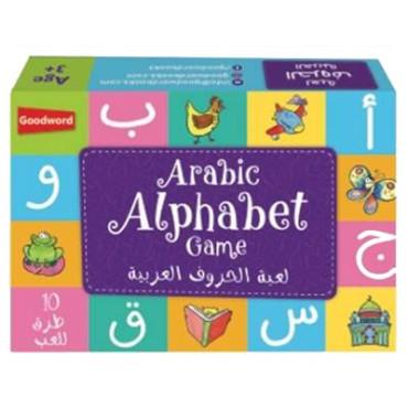 Arabic Alphabet Game