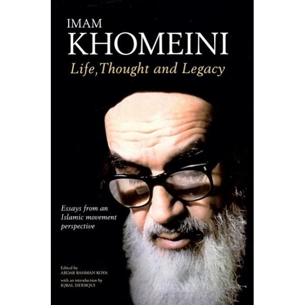 IBT - Imam Khomeni Life, Thought & Legacy - HB