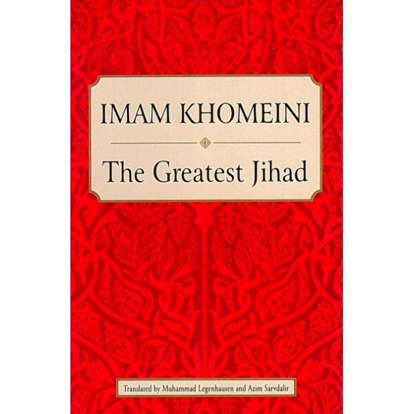 IBT - Imam Khomeni