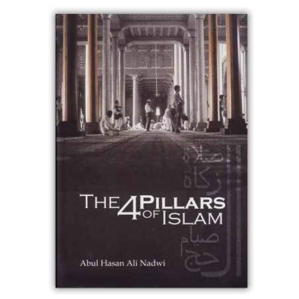 The 4 Pillars of islam