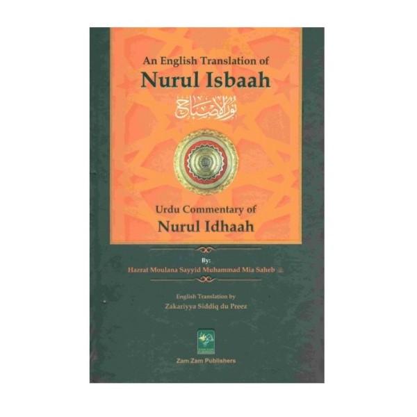 Nurul Isbaah: An English Translation