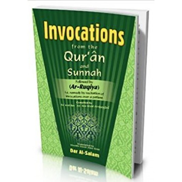 Invocations from the Quran and Sunnah