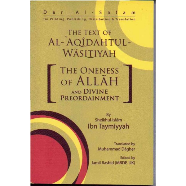 The Text of Al Aqidahtul Wasitiyah (P/S)