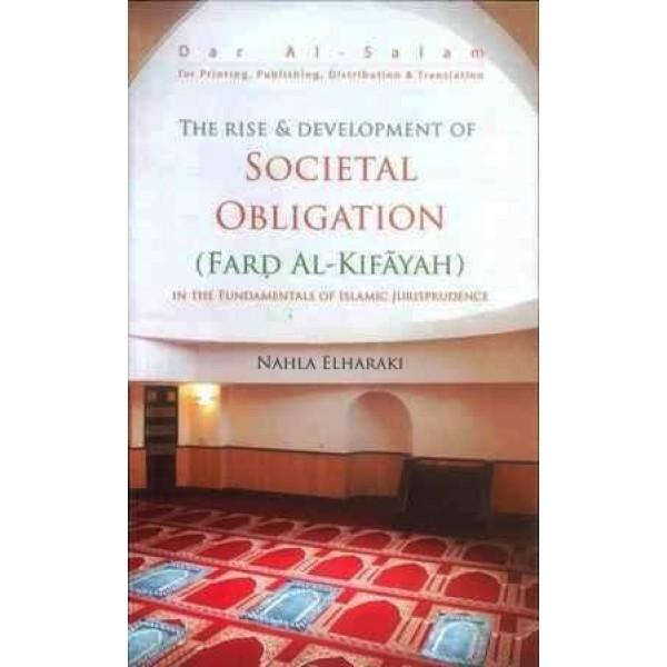 Societal Obligation (Fard Al - Kifayah)