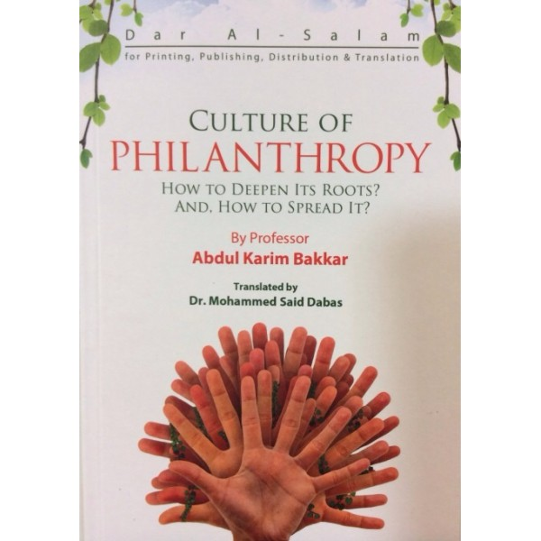 Culture of Philanthropy