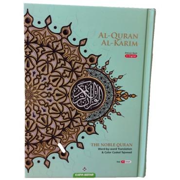 Al-Quran Al-Karim : The Noble Quran : A5 Small
