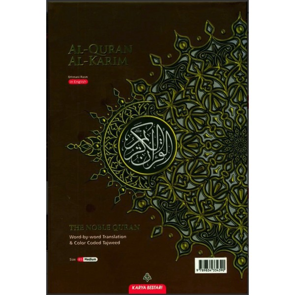Quran Maqdis - Word for Word Translation Colour Tajweed  B5 (18x26)