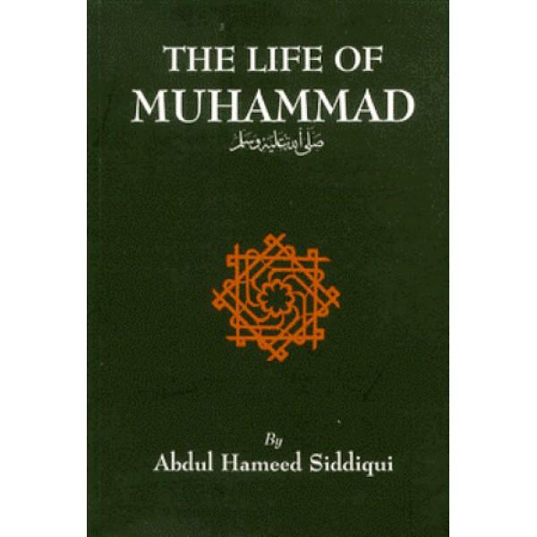 The Life Of Muhammad (IBT)