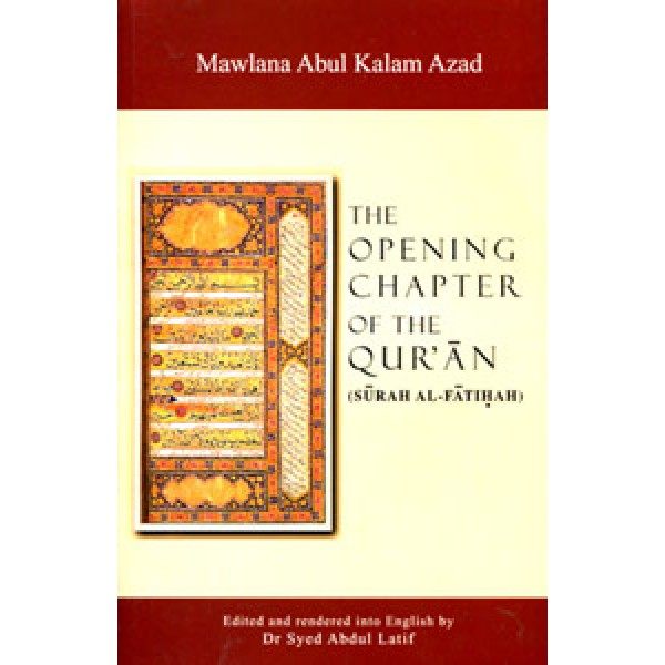 IBT - The opening chapter of the Quran