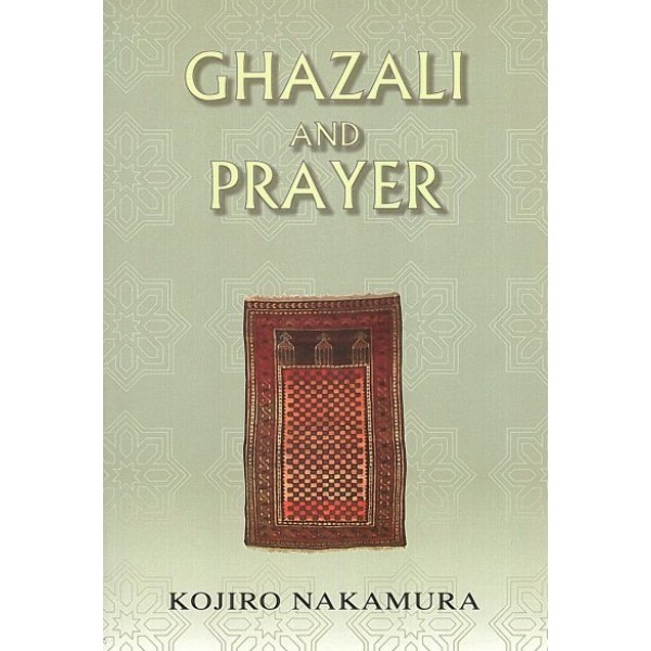 IBT - Ghazali and Prayer