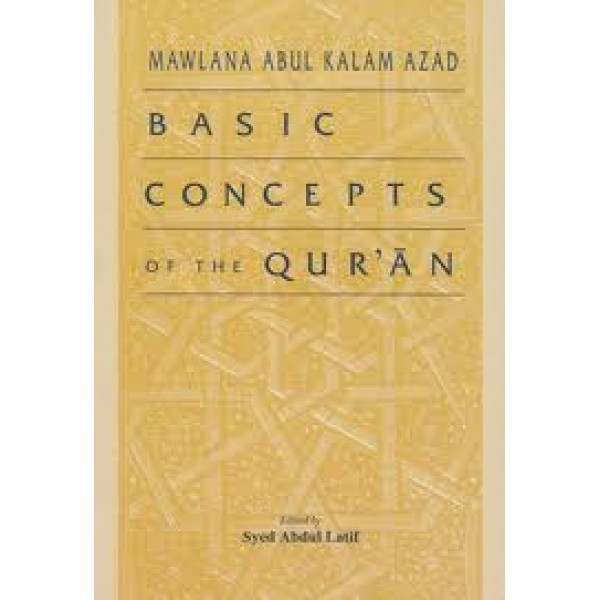 IBT - Basic Concepts of The Quran